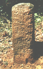 Epigraphic monument in Bosnia with unknown script