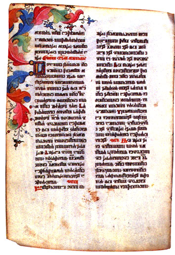 Breviary from 1442, originating from Hum, Istria